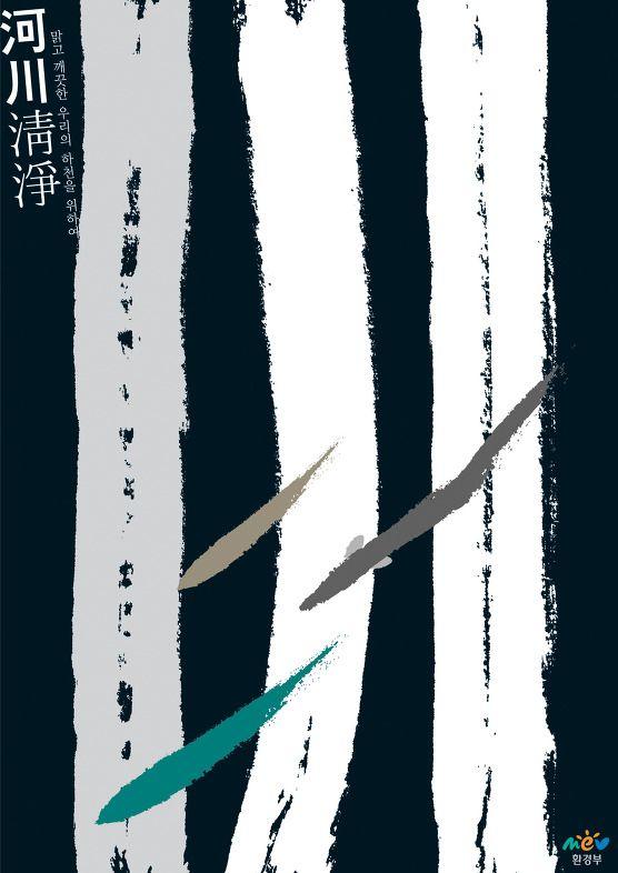 maydayproj. :: [대한민국디자인전람회]-시각-포스터 부문 2008년 본상