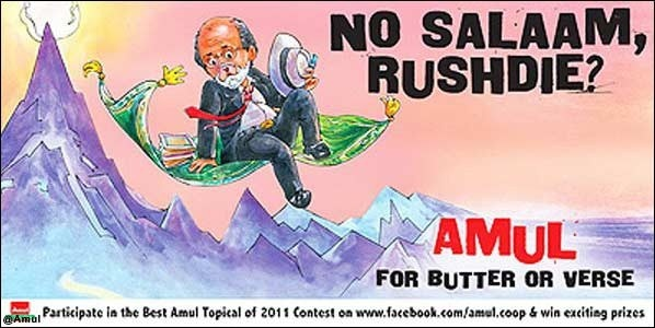 This ad shows movement seeking ban on Salman Rushdie visit to attend the Jaipur Literature festival.