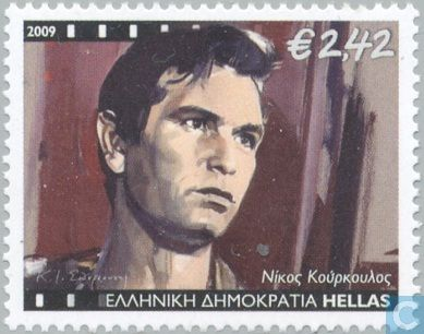 Stamp dedicated to Kourkoulos [2009]