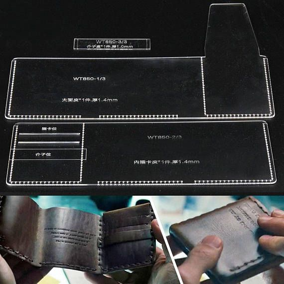 Material: Acrylic / Perspex Sheet Type: Clear Thickness: 2 mm Finished product size:(L x W)11 x 9 cm or in 4.3 x 3.5 inches. Protective Masking on both sides to protect the sheet from scratches, easy to removable, need to peel the paper off by yourself Application:leather handcraft This is