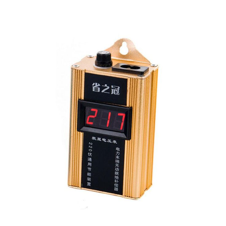Crown 80KW province of LCD Smart Saver provincial electrical household meter energy saving treasure Free Shipping