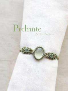 プレナイト(オーストラリア産)&マルチカラーサファイヤ/ブレスレット