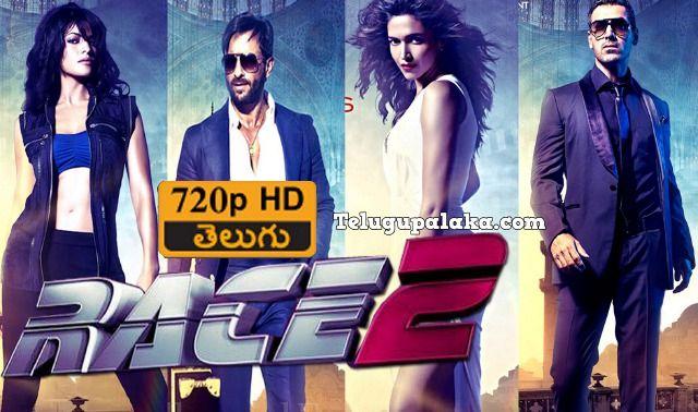 Race 2 2013 720p Bdrip Dual Audio Telugu Dubbed Movie Movie In