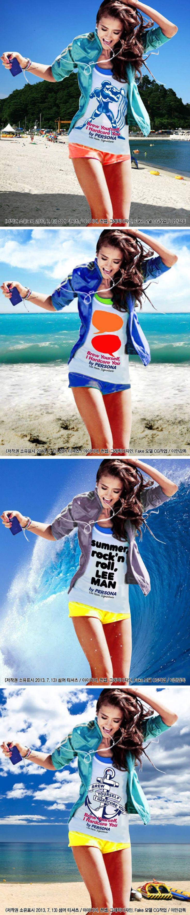 섬머 티셔츠 , / . 디자인 by 이만감독