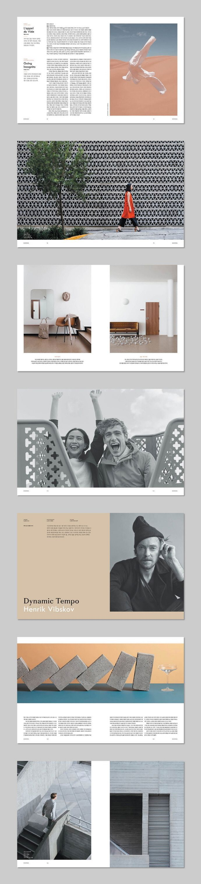 킨포크 KINFOLK - Simple layout design Inspiration