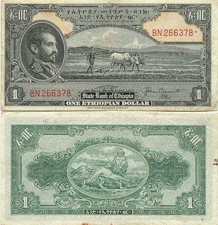 Ethiopia Birr - Ethiopian Currency Bank Note: Emperor Haile Selassie