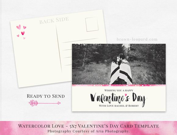"Valentine's Day Card Template - 5x7""   Psd layered file for Photoshop & Photoshop Elements."