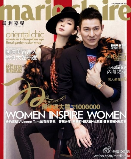 Goodness andy lau...!?!?!
