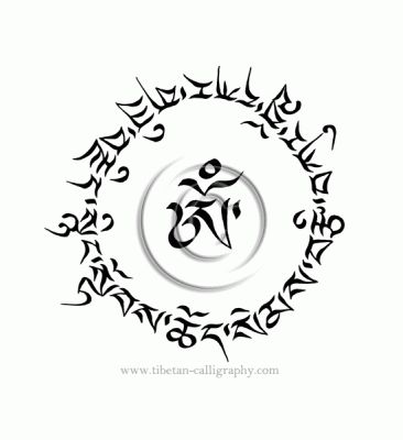 Tibetan+Tattoo+Symbols+Artist+Calligraphy+Ref+2360
