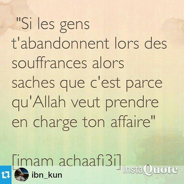 Très 697 best ✦ ˙•♥ Islam ♥•˙ ✦ images on Pinterest | Allah, Islam  FU44