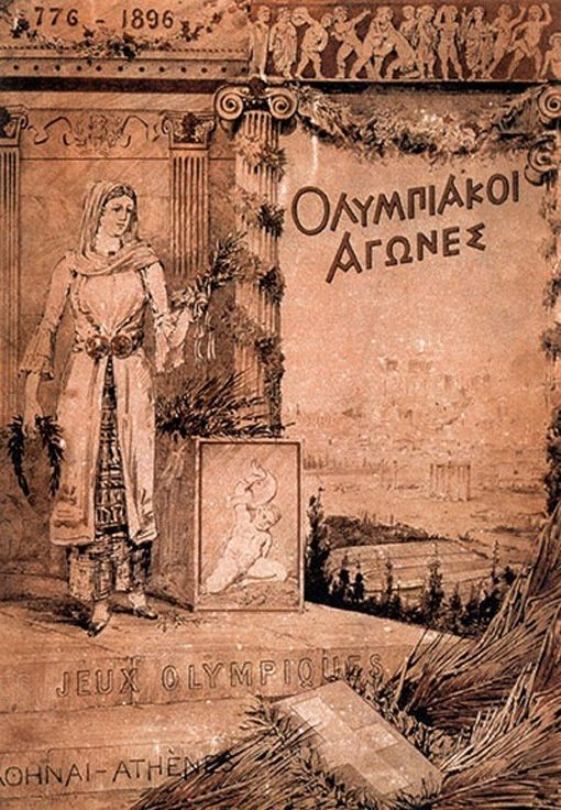1896 Greek Olympics Poster
