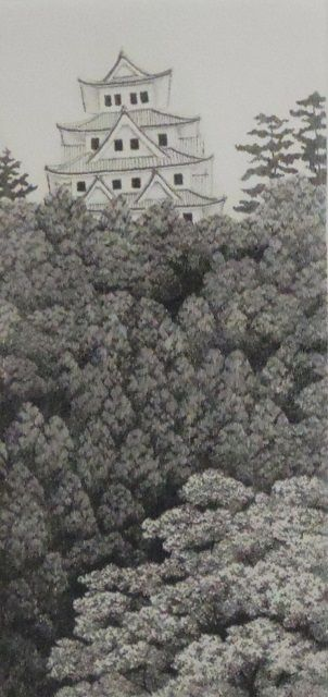 "by  Tanaka Ryohei 1987 Etching and aquatint Ed. 90/150  Image size: 6 1/4"" x 3 1/8"""