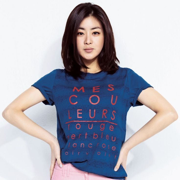Can't wait to see Kang So Ra in Jeju Island Gatsby!
