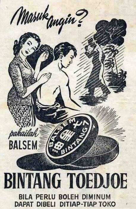 indonesian vintage posters