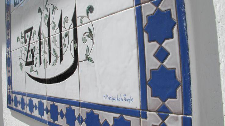 Tarifa...old village street, azulejos