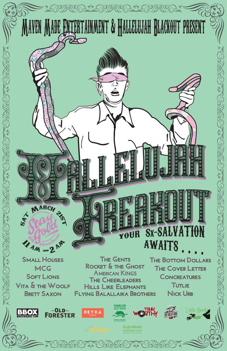 Hallelujah FREAKOUT | Saturday, March 21, 2015 | 11am-2am | Stay Gold: 1910 E. Cesar Chavez, Austin, TX 78701 | Music by Brett Saxon, Vita and the Wolf, Soft Lions, and more | Free with RSVP: http://2015.do512.com/hallelujahfreakout2015