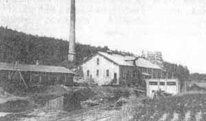 Az egykori erőmű maradványai