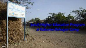 Jesuit higher education program at Kakuma refugee camp