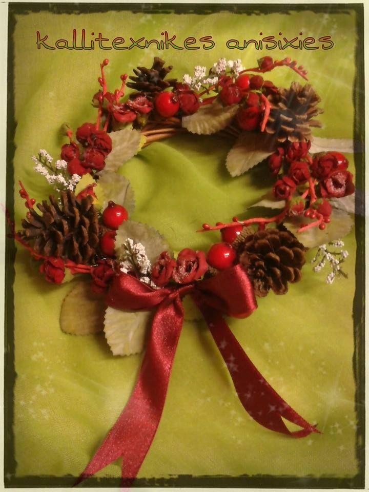 Στεφάνι χριστουγεννιατικο σε κόκκινους χρωματισμούς! http://goo.gl/IsKgvK