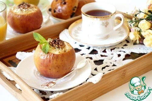 Чизкейк в яблоке - кулинарный рецепт