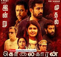 Watch new tamil movies online hd