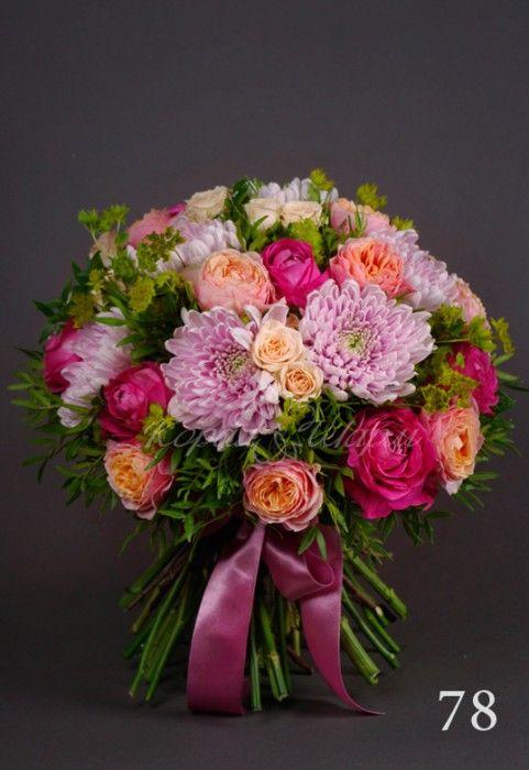 Купить букет из розовых хризантем