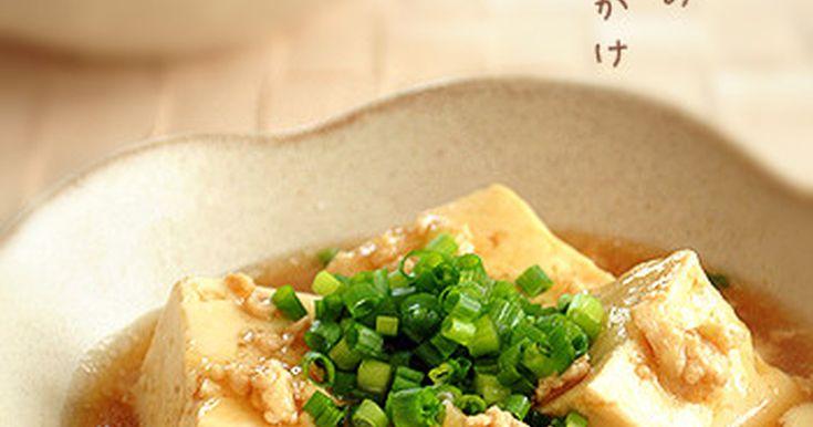 豆腐とひき肉の生姜餡かけ by papico13 [クックパッド] 簡単おいしいみんなのレシピが253万品