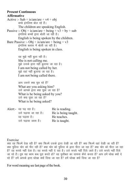 Sacred image photography : What u call me meaning in hindi
