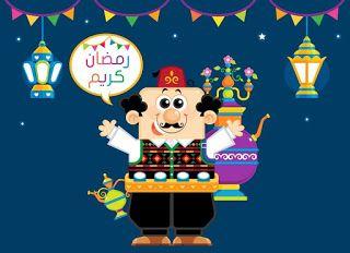 صور رمضان 2021 بطاقات تهنئة لشهر رمضان المبارك Ramadan Crafts Ramadan Decorations Crafts
