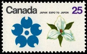 1970 - White Garden Lily (Quebec) and Stylised Cherry Blossom