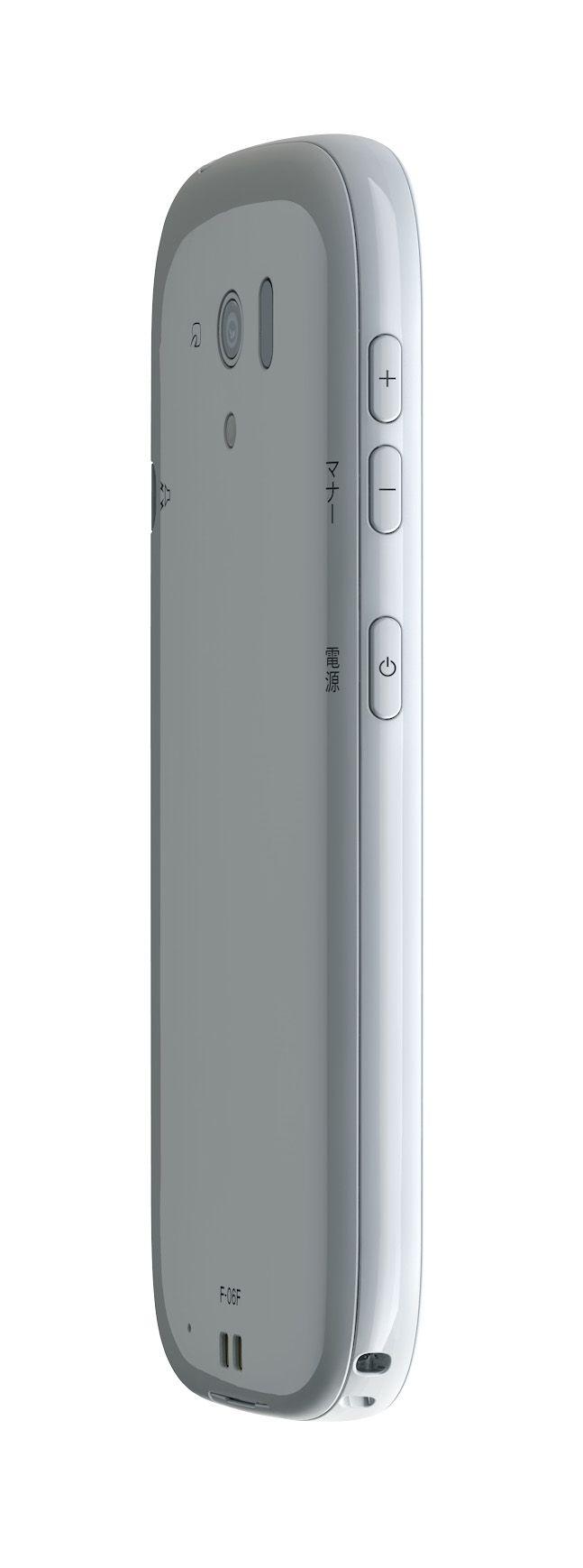 Fujitsu #phone
