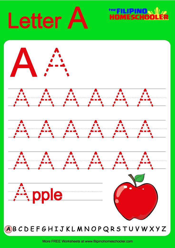 FREE Uppercase Letter Tracing Worksheets « The Filipino Homeschooler