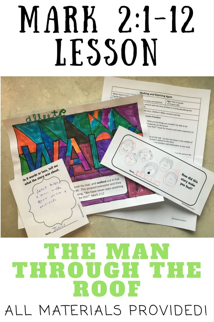 Here Is A Lesson And All The Materials Needed For The Story Of Jesus Healing The Lame Man That W Bible Lessons For Kids Bible Lessons Bible Activities For Kids