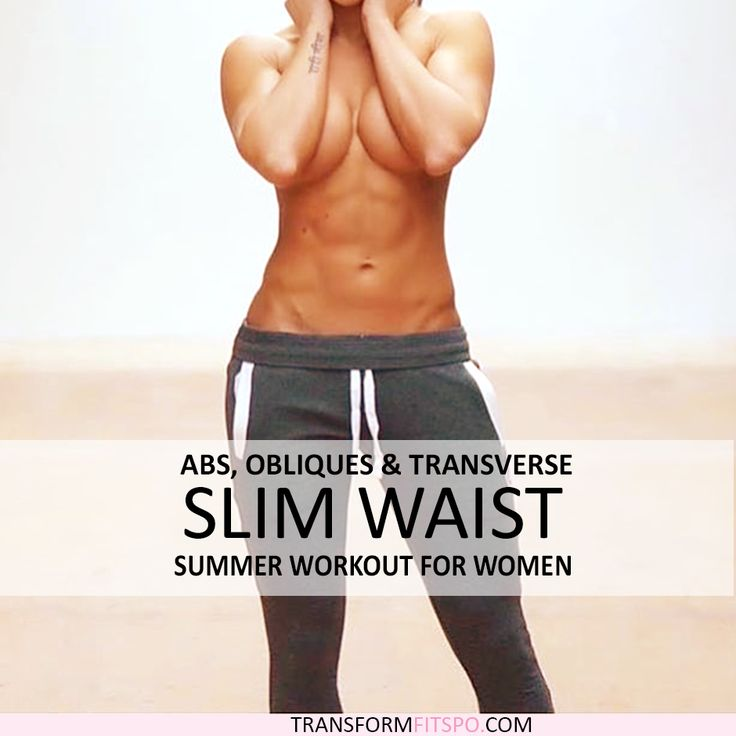 how to get a slim waist in a week
