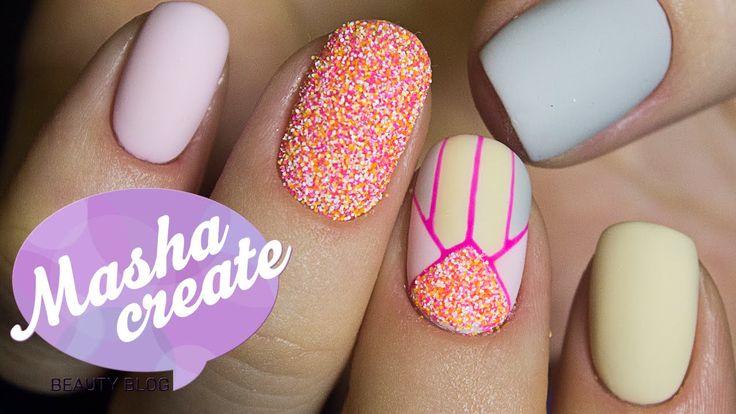 Матовый геометрический маникюр. Летний дизайн ногтей + Меланж для ногтей...