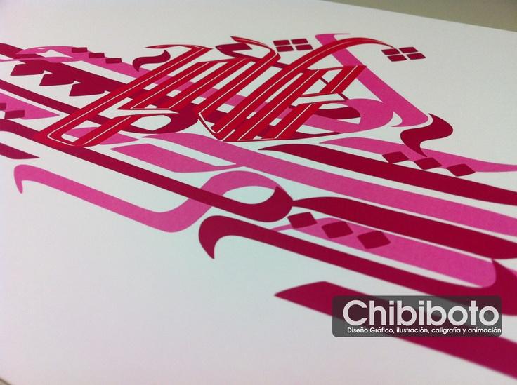 "Digital Calligraphy, arabic style ""LOVE"""