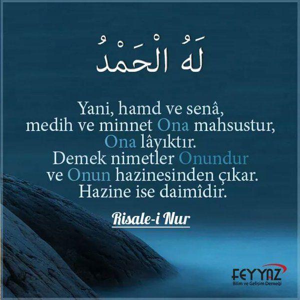 Risale-i Nur (@Risale_Tweet) | Twitter