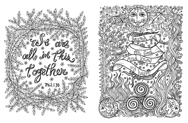 83 Best Images About Quote Coloring On Pinterest