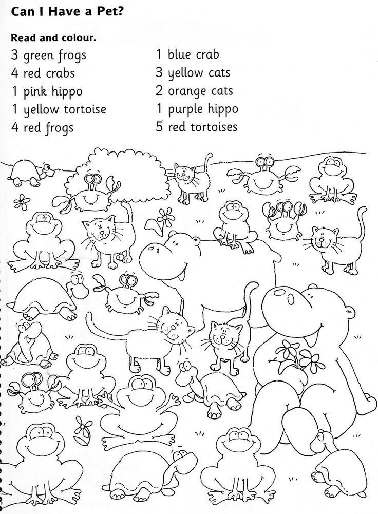 1st Grade Worksheets English worksheets for kindergarten