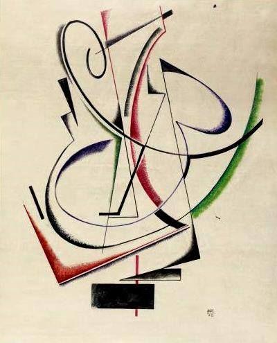 ANTONINA SOFRONOVA (1892-1966) COMPOSITION, 1922