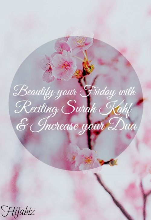 Jumaah Mubarak everyoneee! Let's increase The Barakah in our friday by reciting Surah Al Kahf & more selawat & Dua!