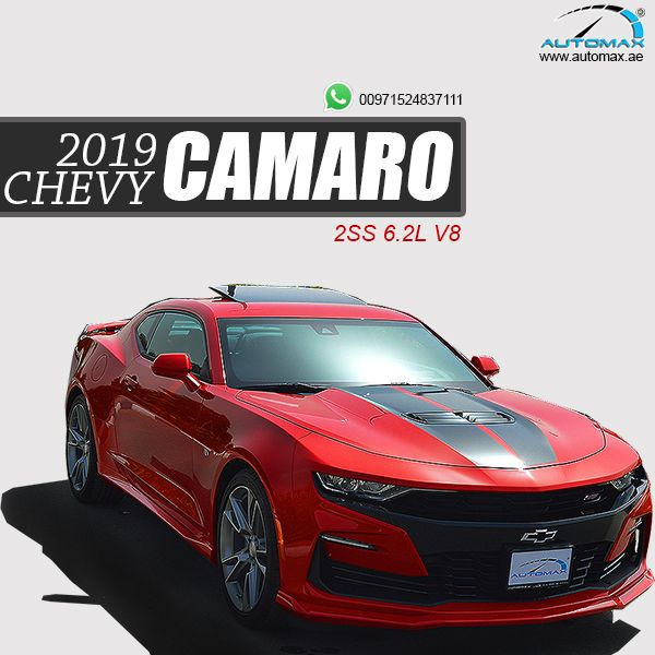 Chevy Camaro 2019 Camaro 2ss Camaro Chevy Camaro