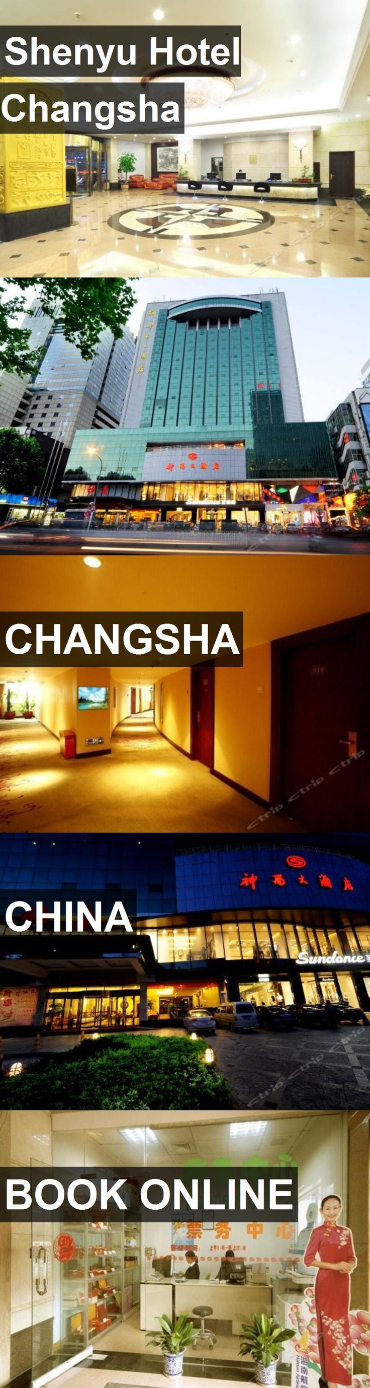 Shenyu Hotel Changsha in Changsha, China. For more information, photos, reviews and best prices please follow the link. #China #Changsha #travel #vacation #hotel