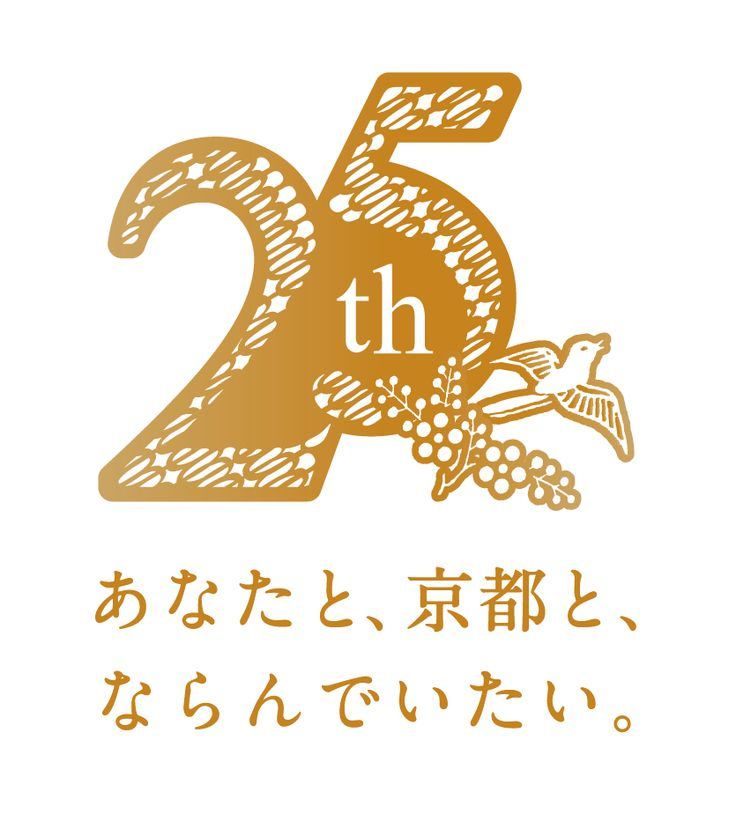 logo design for KYOTO BRIGHTON HOTEL
