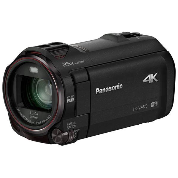 Panasonic HC-VX870 Black.