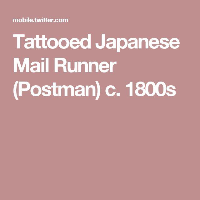 Tattooed Japanese Mail Runner (Postman) c. 1800s