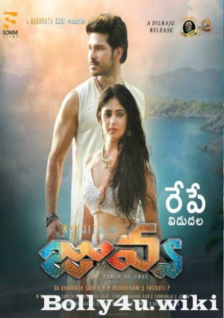 South indian full hindi movie download 2019