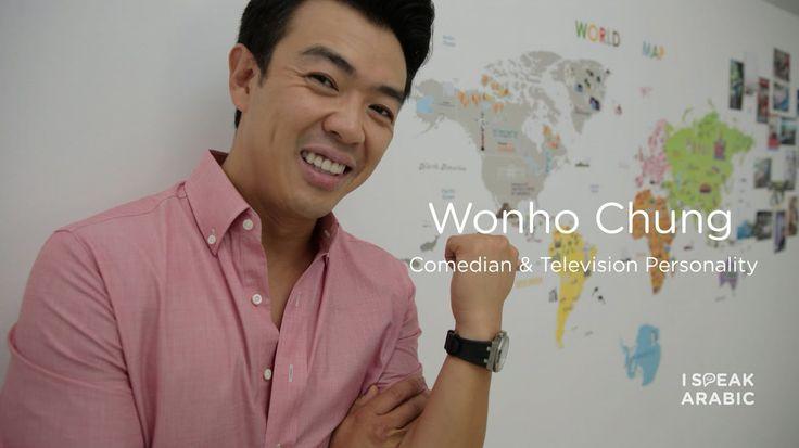 I Speak Arabic - Wonho Chung
