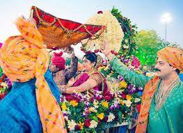 Image result for groom entry
