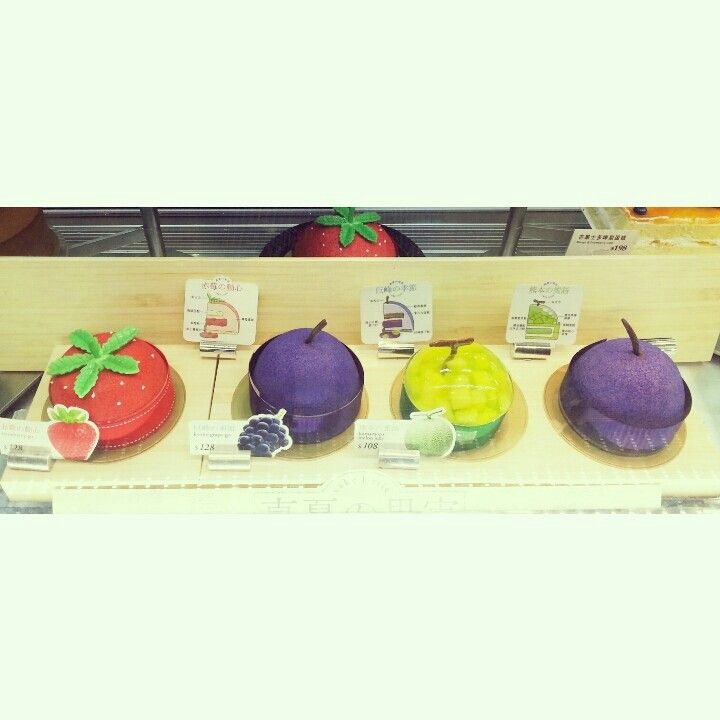 Fruit-shaped cakes